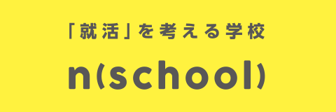 n(school)