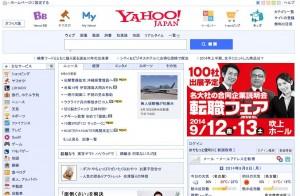Yahoo1491