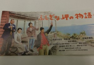 fushigi14121