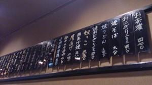 misokatu1521