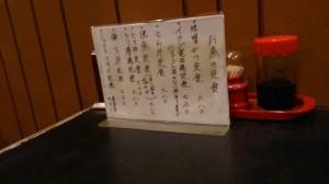misokatu1523