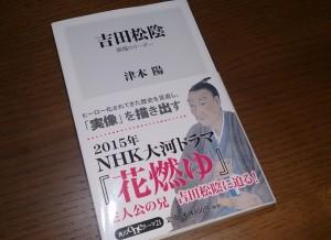 yoshida1511