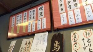 toritoku1552