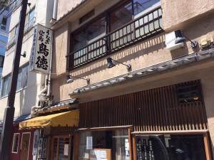 toritoku1553