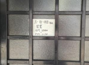 ten1574