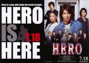 hero1582