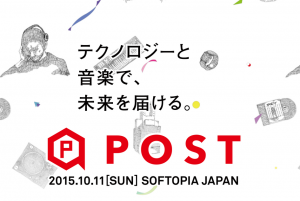 スクリーンショット 2015-10-09 12.41.55