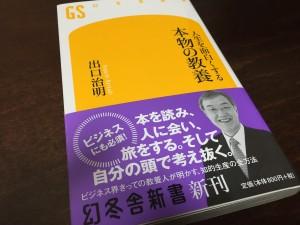 honmono1601