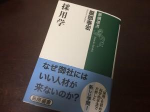 saiyo1661