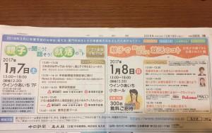 oyako1701