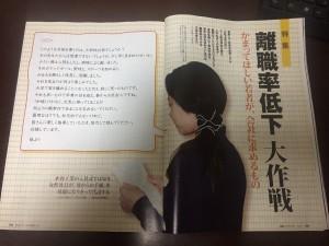risyoku1701