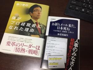 yuki17011 (2)