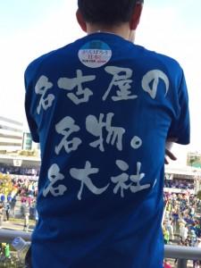 nagoya17031 (2)