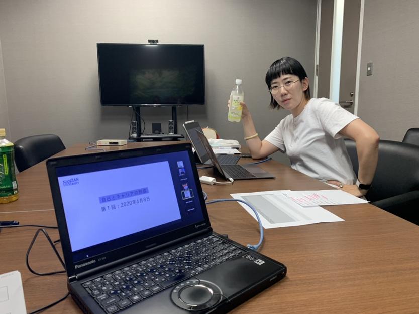 南山 大学 オンライン 授業