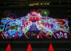 名古屋12月3