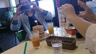 okinawa1336