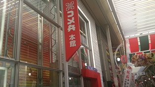 oosu144