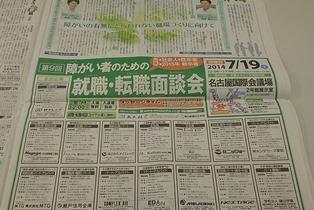 syougai1471