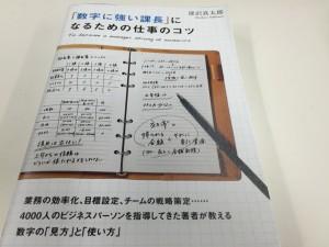 IMG_0011[1]