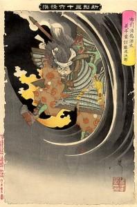Yoshitoshi_Minamoto_no_Yoshihira