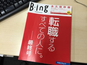 IMG_0264 のコピー