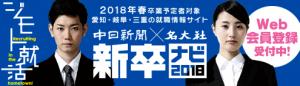 banner_navi2018