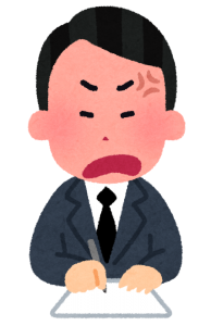 writing_businessman2_angry